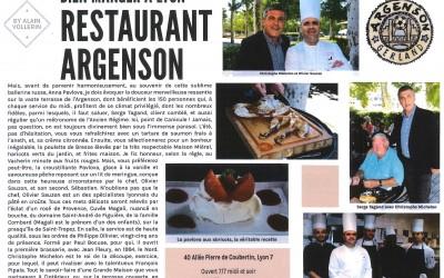 Publication Sixty Nine Génération Lyon Eté 2019